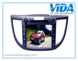 Doppio video dell'automobile di BACCANO per Honda CRV 2012