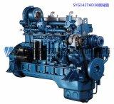 Двигатель дизеля 6 цилиндров. Двигатель дизеля Шанхай Dongfeng для комплекта генератора. Двигатель Sdec. 154kw