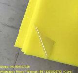 高品質3mmの黄色いアクリルの突き出されたボード