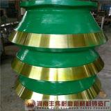 鉱山の粉砕機の予備品の凹面のふたボールはさみ金