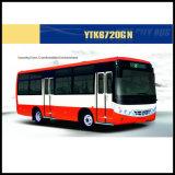35 مقاعد مدينة عامّ مكّوك عربة حافلة