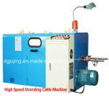 Высокоскоростная машина провода кабеля Stranding