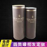 Forte boîte de carton Kraft en tube de papier avec couvercle Emballage