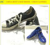 2016の新しい人の服によって使用される靴、パテントPU/Leatherの履物、方法Embrossing (FCD-005)