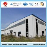 Edificio del metal del marco de la estructura de acero