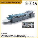 Ламинатор каннелюры высокого качества Cx-1600h полуавтоматный