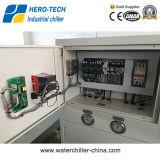 Refrigeratore di acqua raffreddato ad aria per le strumentazioni del laser