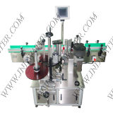 Автоматическая машина для прикрепления этикеток круглой бутылки (JND-630)