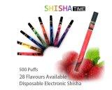 2014の最も新しい500のパフ携帯用E Shishaの水ぎせる