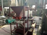 Molino de bola de madera ultrafino certificado Ce del serrín