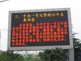 Panneau duel monochrome de signe de la couleur DEL d'Epistar en vente