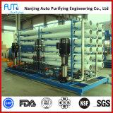 Системы обратного осмоза фильтра воды завода опреснения морской воды