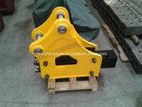 油圧ブレーカ、掘削機のブレーカ、掘削機の油圧ブレーカ