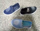 ジーンズの甲革(MST161180)が付いている子供の靴