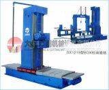 Verkoop dx-1520 van de fabriek de Machine van het Malen van het Gezicht