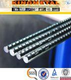 熱間圧延HRB335によって変形させる棒鋼の価格