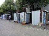 Horno diesel rotatorio de las bandejas del estante 32 de la panadería de China para la venta Yzd-100