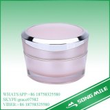 化粧品のための30gアクリルのクリーム色の瓶