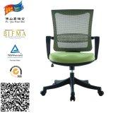 2015 cadeiras luxuosas por atacado novas da reunião da cadeira da equipe de funcionários de escritório/cadeira do visitante