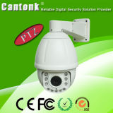 Kamera CCTV-Kamera-Lieferanten-Hochgeschwindigkeitsabdeckung-Digital IP-PTZ