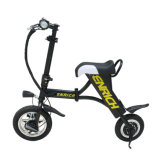 電気バイクのFoldable小型電気スクーターを折る白い/黒