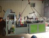 二重車線の機械を作る折るごみ袋