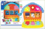 집 (H4646026)를 배우는 아이 교육 장난감