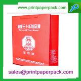 高度の装飾的な包むクラフト紙袋