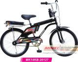 Kind-Fahrrad Rambo Fahrrad (Mk14KB-1694)