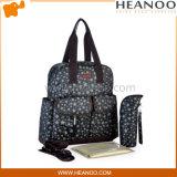 큰 중대한 어머니 아기 기저귀 작은 접시 변화 부대 어깨 책가방