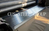 GI Metal Roof Sheet/Hot Dipped Galvanized Steel Plate (0.13-1.5mm)