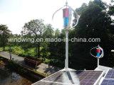 Minder 25dB 400W Generator en Zonnepaneel van de Wind van Maglev