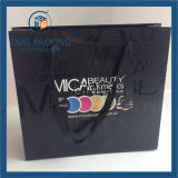 高品質の印刷紙のショッピング・バッグの白いクラフト紙袋