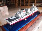 Modelo médico de /Ship del modelo de nave del barco modelo/de la arca de la paz/lo más tarde posible y nuevo modelo de nave/modelo de escala/modelo del barco/modelo de nave miniatura
