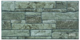 Porcellana 3D Antique Stone Exterior Wall Tile (200X400mm)