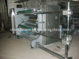 Roll Paper를 위한 컴퓨터 Controlled High Speed Automatic Slitter Rewinder