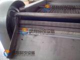 Décortiqueur d'haricot (conditions de HACCP)