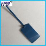 中国のシールの工場指示販売の青いプラスチック機密保護の容器の密閉(PP)