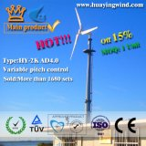 Small novo Wind Turbine 2kw Wind Generator