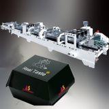 Máquina de papel de alta velocidad de la fabricación de cajas de la torta de la operación fácil (QH-SLJ)