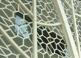 Лист белого цвета специальный Perforated алюминиевый для украшения