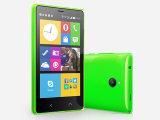 고유는 Nokia Asha X2 단 하나 카드 셀룰라 전화를 위해 자물쇠로 열었다