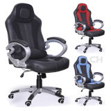 コンピュータの管理の現代安楽椅子