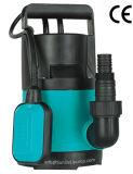 (SDL400C-1) Оксигенировать сада насоса погружающийся сада Ce аттестации коробки группы воды, GS EMC