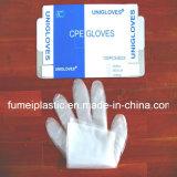 ボックスの安い工場直売の使い捨て可能なPEの手袋