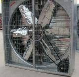 43inchアルミ合金の刃の直径の農場の換気扇