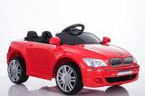 Swing Function (EC-018)를 가진 Car에 새로운 Electric Baby Ride