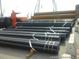 Sch80 API 5L/5CT Seamless Steel Pipe