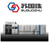 Sgz-6b 애완 동물 CSD 병을%s 자동적인 회전하는 한번 불기 주조 기계