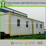 경제 Prefabricated 모듈 콘테이너 집